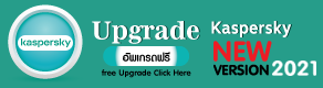 Free Upgrade Kaspersky Anti-Virus